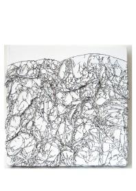 Arbre de vie blanc / noir - 30 x 30 cm - technique mixte - © Annie Thérie